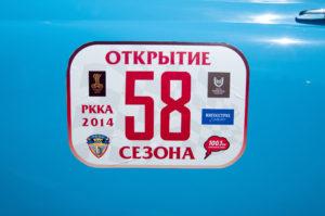 DSC_8637